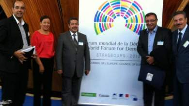 Photo of بالفيديو: شباط إلى جانب بن كيران في المنتدى العالمي للديمقراطية ويُوقع على الاتفاقية الرابعة لتوأمة فاس وستراسبورغ