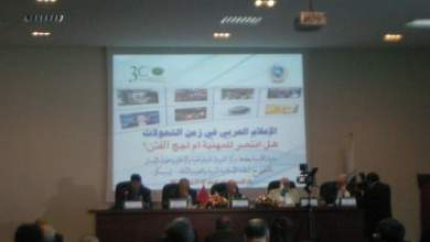 "Photo of ""مليكة مالك"" تعتبر الندوة الاقليمية للإعلام العربي ""ندوة ذكورية"" وتثير سؤال: أسلمة الإعلام العربي بعد الثورات"