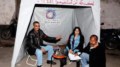 Photo of المجلس الوطني للنقابة الوطنية للصحافة المغربية يصدر بلاغا شديد اللهجة وتضامن رائع مع 3 صحافيين بمسرح محمد الخامس (فيديو)