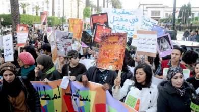 Photo of الرباط (صور): نساء ونساء في مسيرة ضد العنف والتحرش الممارس في حق النساء