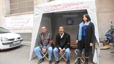 """Photo of بالفيديو: تطورات النزاع الحاصل بين الصحافيين النقابيين الثلاثة ومشغلتهم شركة """"البيان"""""""