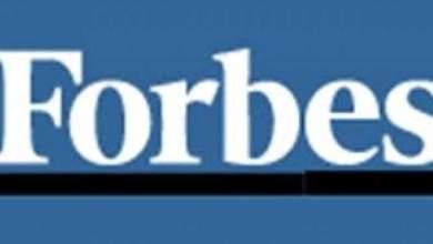 Photo of مجلة فوربس: المغرب من بين الأسواق الصاعدة التي يجب الاستثمار بها