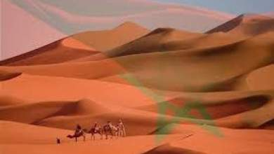 Photo of بهدف حفظ الذاكرة: افتتاح مركز الدراسات الصحراوية