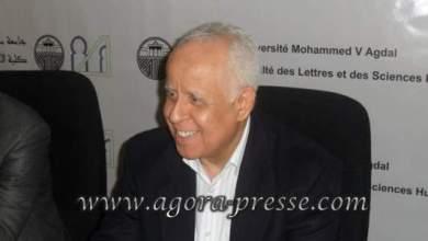 "Photo of هذا ما قاله سفير المغرب الدائم لدى الامم المتحدة لـ""أكورا"" عن روس وأمينتو حيدر (فيديو)"