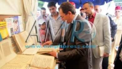 Photo of وزير الثقافة يفتتح معرض الكتاب المستعمل بساحة بوشنتوف بالدار البيضاء