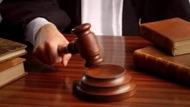 Photo of الحكم على بطلة مغربية في التايكواندو بـ25 سنة سجنا