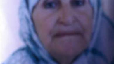 Photo of تعزية: السيدة الكبيرة ربوح في ذمة الله