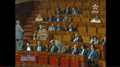Photo of بالفيديو: مشاداة كلامية وقربلة داخل مجلس النواب المغربي