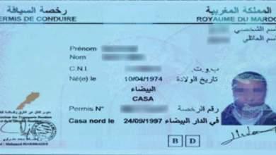 """Photo of جديد:""""البيرمي"""" عبرالإنترنت"""