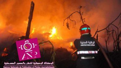 Photo of شاهد حريقا مهولا بدوار الغفلة