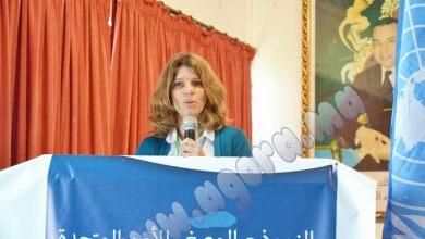 Photo of حوار مع المديرة التنفيذية لمؤسسة تمكين حول نموذج الأمم المتحدة المصغرة