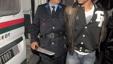 Photo of فاس.. توقيف مشتبه به بتهم تعدد السرقات تحت التهديد بالسلاح الأبيض