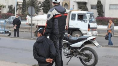 Photo of في ظرف يومين إيقاف 1353 من الأشخاص المبحوث عنهم من أجل جنايات أو جنح بفاس