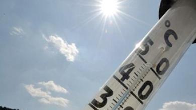Photo of درجة الحرارة قد تصل اليوم إلى 47 درجة جنوب شرق المملكة