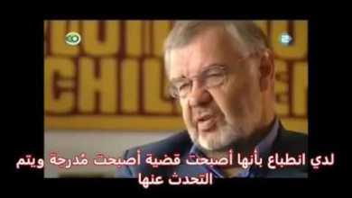 Photo of روبورتاج صادم دعارة التلميذات بمراكش