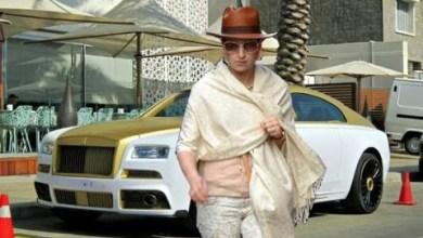 """Photo of شاهد لأول مرة سيارة """" الأميرة لالة سلمى"""" الفاخرة"""