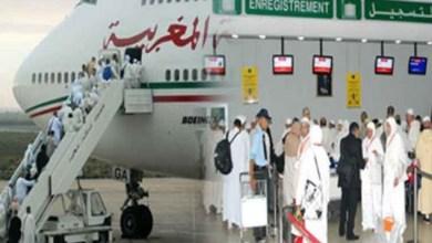 Photo of الحجاج المتوجهون مباشرة إلى مكة المكرمة مدعوون للإحرام في الطائرة