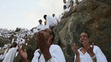Photo of أزيد من 656 ألف حاج وصولو  إلى الديار المقدسة لأداء مناسك الحج