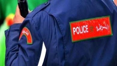 Photo of شرطي يحاول الانتحار  باستعمال سلاحه الوظيفي بالصويرة