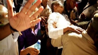 Photo of فيديو.. انهيار رئيس هايتي السابق خلال تجمع انتخابي
