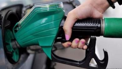 Photo of أسعار النفط عند أعلى مستوى منذ أكتوبر وسط توقعات بخفض (أوبك) للإنتاج