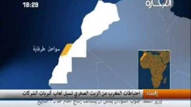 Photo of فيديو..شاهد كيف سيصبح المغرب من أغنى الدول البترولية!