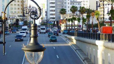 Photo of توضيحات حول الأحوال الجوية التي يعيشها المغرب في الفترة الحالية