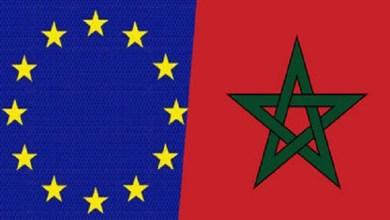 Photo of إصدار دليل إجراءات التصدير والإستيراد بدول اتفاقية أكادير مع الاتحاد الأوروبي