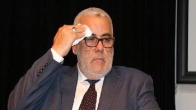 Photo of بعد إعفاء ابن كيران حزب العدالة والتنمية أمام فرصة جديدة لتشكيل الحكومة
