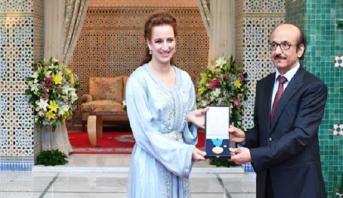Photo of فيديو: الأميرة للاسلمى تتسلم بالرباط الميدالية الذهبية لمنظمة الصحة العالمية