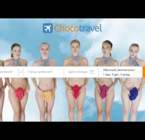 فيديو.. شركة الطيران تصدم المواطنين بتقديم مضيفاتها عاريات تماما