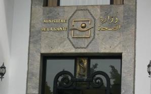 """وزارة الصحة ترد على الدعوة إلى إضرابات وصفتها بـ """"لا…"""