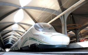 قطار الحرمين السريع في أول رحلة تجريبية بين جدة ومكة