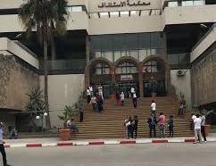 فيديو: مستجدات الجلسة الجديدة لمحاكمة المتهمين في أحداث الحسيمة