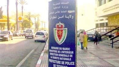 Photo of تطوان: اعتقال شخص لتورطه في ارتكاب عدة عمليات تتعلق بالسرقة وانتحال صفة والنصب والاحتيال