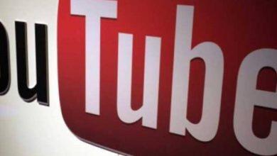 Photo of يوتيوب يعلن البدء بتشغيل مقاطع فيديوهات بدون أنترنت