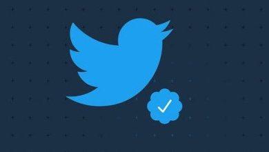 Photo of تويتر يقرر إمكانية توثيق الحسابات للجميع