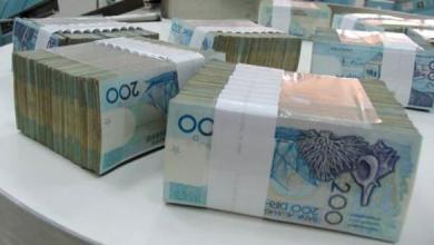 Photo of بنك المغرب: تسارع وتيرة نمو القروض البنكية خلال فبراير 2018