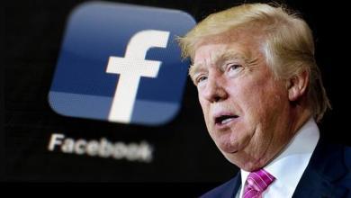 """Photo of فيسبوك"""" ينظر في أكبر اختراق لمعلومات مستخدميه من قبل شركة عملت لصالح ترامب"""