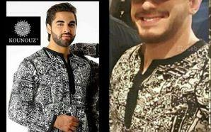 """سعد لمجرد يرتدي قميصا من الماركة الشهيرة """"كنوز"""" (صورة)"""