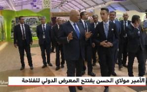 الأمير مولاي الحسن يفتتح الدورة 13 للمعرض الدولي للفلاحة