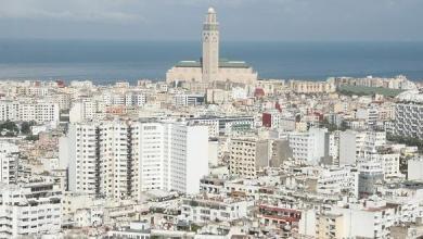 Photo of اجتماع رفيع المستوى لإطلاق مشاريع عملاقة في الدار البيضاء