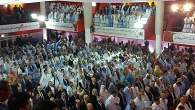 """Photo of لقاء العيون تأكيد لوحدة الصف المغربي ضد استفزازات """"البوليساريو"""""""