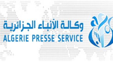 Photo of وكالة الأنباء الجزائرية تحرف الحقائق الأممية في غرينادا