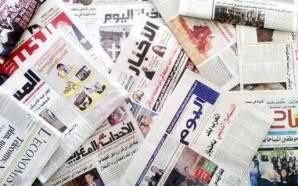 بالأرقام:تراجع مبيعات الصحف الورقية بالمغرب (ترتيب الصحف حسب مبيعاتها)
