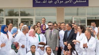 """Photo of الملك محمد السادس يدشن المستشفى الإقليمي """"الأمير مولاي عبد الله"""" بسلا"""