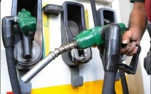 الحكومة لم تحسم في أي صيغة بخصوص قرار تسقيف أسعار…