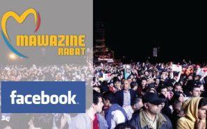 """فيسبوك شريكا لجمعية """"مغرب الثقافات"""" بمناسبة الدورة 17 لمهرجان موازين…"""