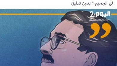 Photo of المحامي كروط يكذب مزاعم وادعاءات توفيق بوعشرين