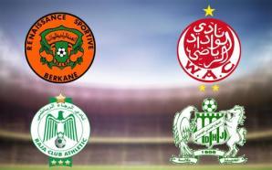 الأندية المغربية تستأنف غمار المنافسة القارية .. برنامج وتوقيت المباريات